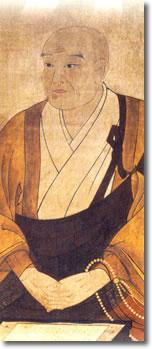 派祖専誉僧正1530-1604